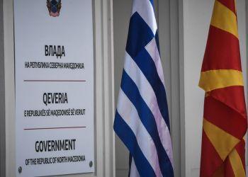 Αντιπροσωπεία Του Κέντρου Βυζαντινών Μνημείων Θεσσαλονίκης