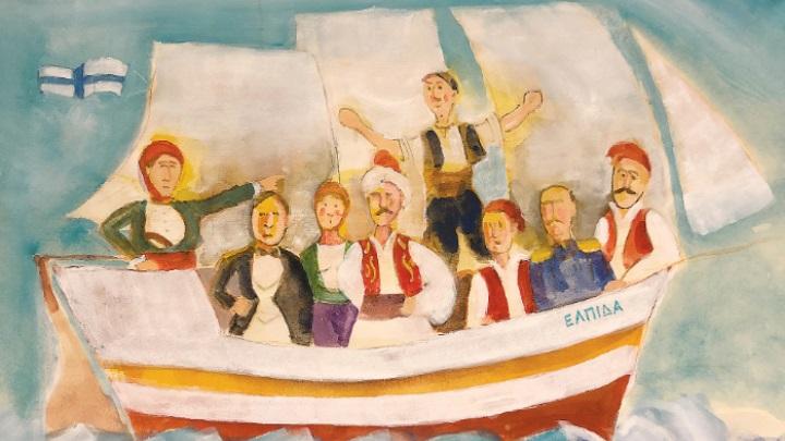 Αχ Ελλάδα Σ' Αγαπώ! Μικρή Παρέλαση Τραγουδιών