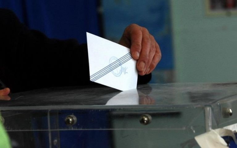 Δημοσκόπηση – Ανοίγει η ψαλίδα σε ΝΔ και ΣΥΡΙΖΑ
