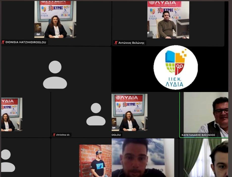 Διαδικτυακή εκπαιδευτική διάλεξη περί Οινολογίας και Οικοτεχνίας στο ΙΕΚ ΛΥΔΙΑ
