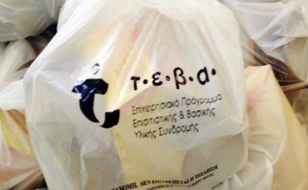 Διανομή Προϊόντων Στις Οικογένειες Του Κεα Teba