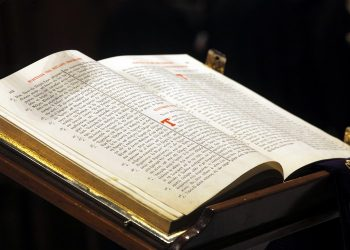 «Η Γλώσσα Των Ευαγγελίων Και Λειτουργικών Κειμένων»