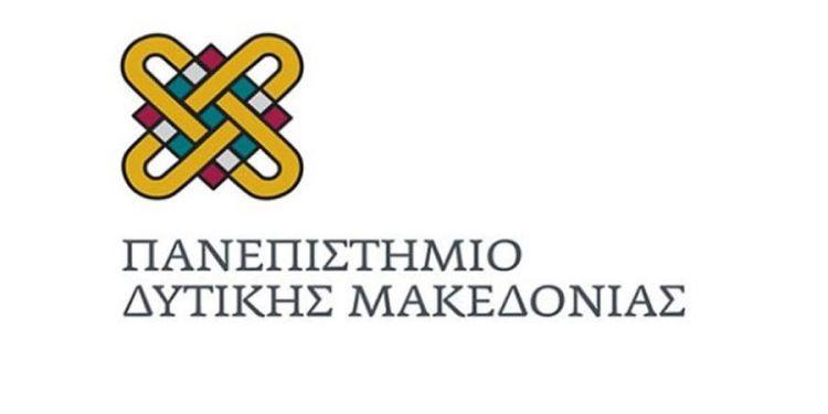 Μεταπτυχιακό Στο Πανεπιστήμιο Δ. Μακεδονίας