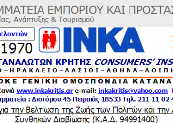 Οι τράπεζες που λειτουργούν στην Ελλάδα είναι σαν μαγαζιά όπως τα κρεοπωλεία.