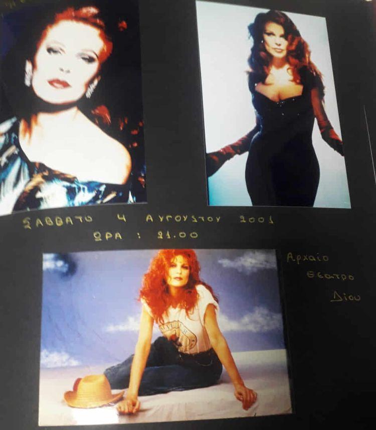 Ο Οργανισμοσ Φεστιβαλ Ολυμπου Αποχαιρετά Τη Διάσημη Ιταλίδα Τραγουδίστρια Μίλβα