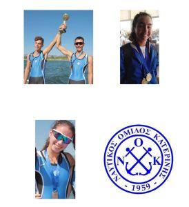 Στον Αγώνα Αξιολόγησης Της Εθνικής Ομάδας Κωπηλασίας Οι Αθλητές Του Νοκατ