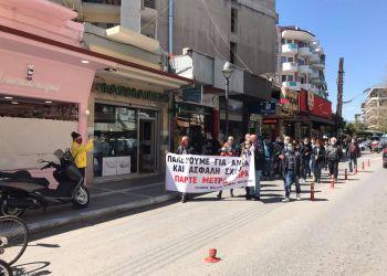 Συγκέντρωση Διαμαρτυρίας Και Πορεία