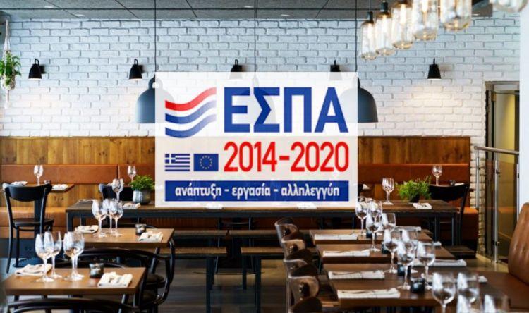 Νέα Δράση Προϋπολογισμού 330 Εκ. €