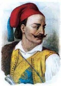 200 Χρόνια Μετά Το 1821 Και Η Επανάσταση Στη Μακεδονία – Μέρος Δεύτερο
