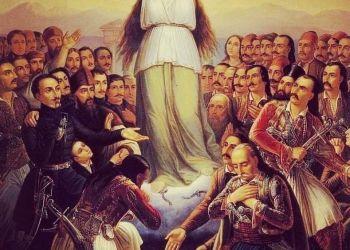 200 χρόνια μετά το 1821 και η Επανάσταση στη Μακεδονία – Μέρος Τρίτο