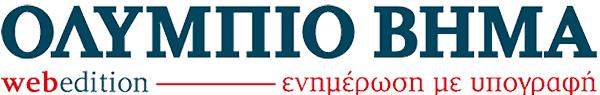 Ολύμπιο Βήμα - Η Καθημερινή Ενημέρωση για την Κατερίνη και την Πιερία