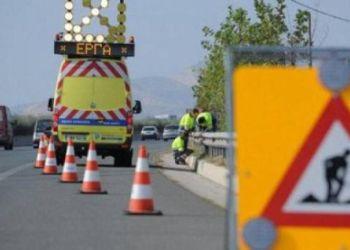 Κυκλοφοριακές Ρυθμίσεις, Λόγω Εργασιών Συντήρησης