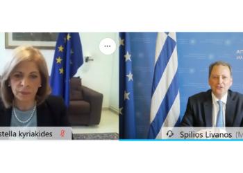 H Ελληνική Διατροφή Και Η Προστασία Των Ελληνικών Προϊόντων