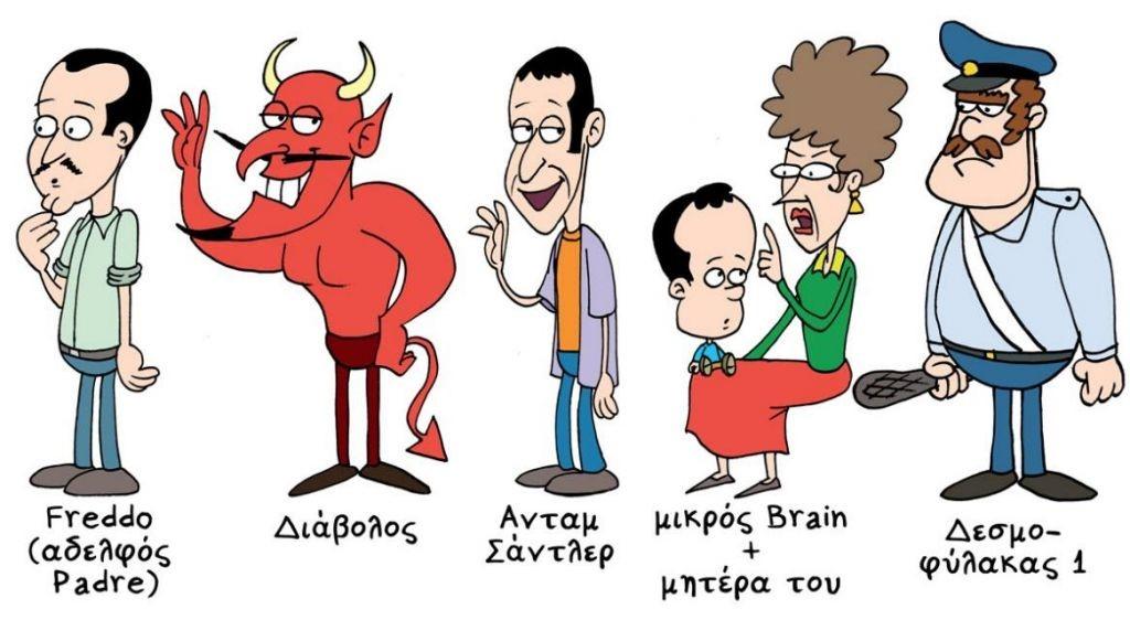 «Στο Γύψο»: Μια Ελληνική Animation Ταινία Που Αξίζει Να Δείτε