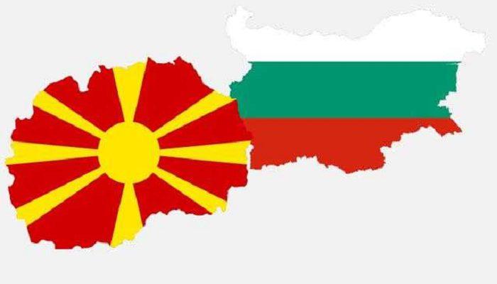 Η Βόρεια Μακεδονία είναι Βουλγαρική