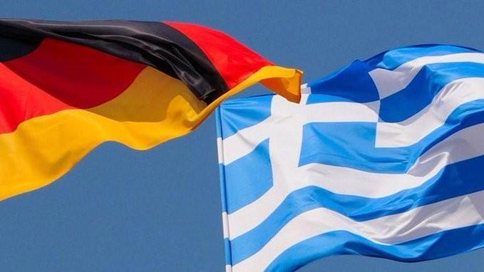 Ελληνογερμανικό Ταμείο Για Το Μέλλον