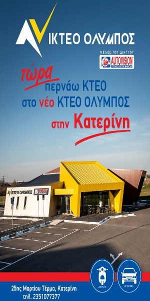 Ikteo