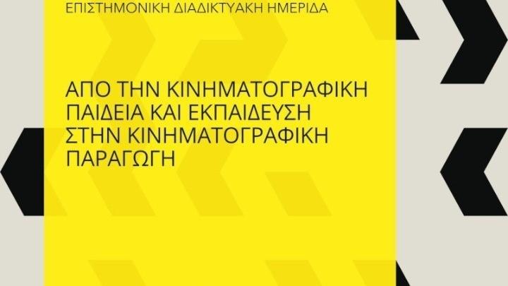 Οι Έλληνες Αναγνωρίζουν Περισσότερο Τη Λύπη