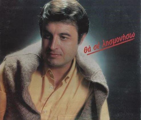 Πέθανε Από Κοροναϊό Ο Σπουδαίος Τραγουδιστής