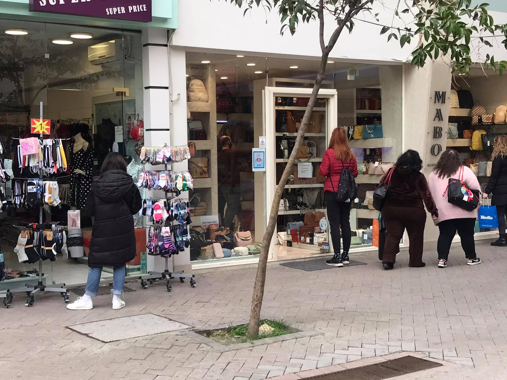 Ρολά Ανέβασαν Χθες Οι Καταστηματάρχες Μικρών Μαγαζιών