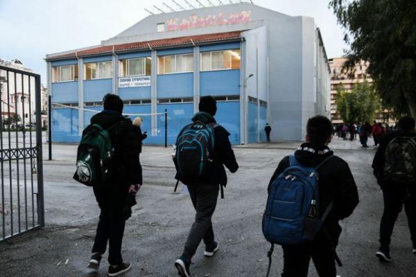 Επανεκκίνηση Των Σχολείων