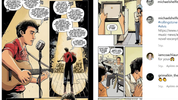 Ξεφυλλίζοντας Κάποιες Σελίδες Του «Elvis: The Graphic Novel»