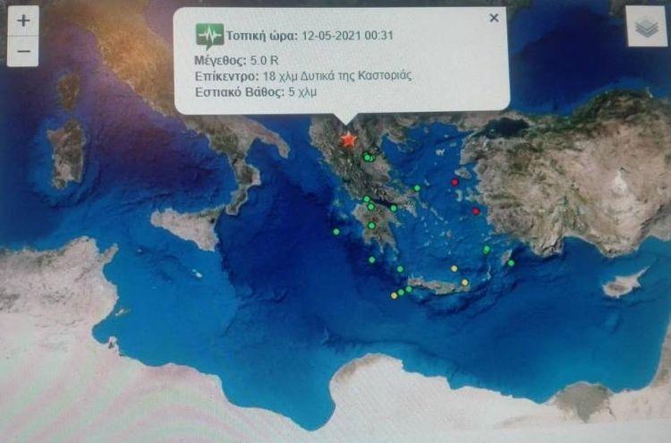 Αναστάτωση Σε Κοζάνη Και Καστοριά Από Τον Σεισμό Στις 00 Και 30 Τα Μεσάνυχτα Της Τετάρτης