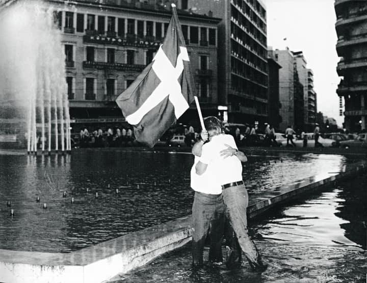 Αναστοχασμός της Μεταπολίτευσης: Από το 1974 έως το τέλος των μνημονίων