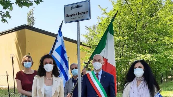 Γιώργος Σεφέρης Και Διονύσιος Σολωμός Αποκτούν Τους Δικούς Τους Κήπους Στην Μπολόνια