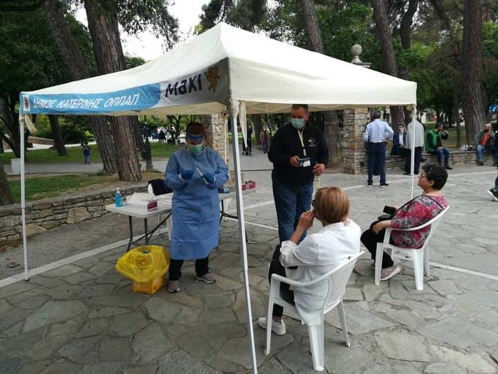 Διενέργεια Δωρεάν Τεστ Covid Στην Κατερίνη – Το Πρόγραμμα Των Ελέγχων Στις Πλατείες &Amp; Στην Ανδρομάχη