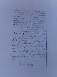 Η Πιερια Κατα Τουσ Προεπαναστατικουσ Χρονουσ (1385 1821)