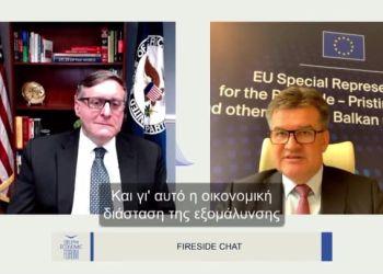 Κοινός στόχος Ε.Ε – ΗΠΑ η ένταξη των χωρών των Δυτικών Βαλκανίων στην Ε.Ε
