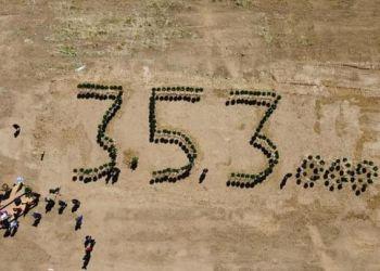 Πάρκο Μνήμης Για Τα 353.000 Θύματα Της Ποντιακής Γενοκτονίας