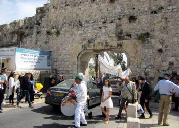 Πάσχα Στην Ιερουσαλήμ