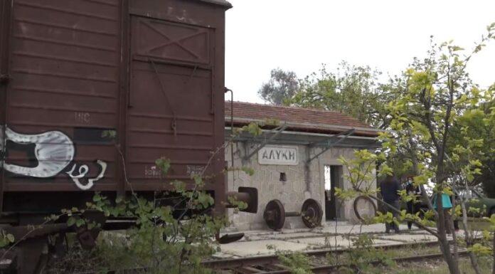 Πιερία: Ξεχασμένος σιδηροδρομικός σταθμός και 7 βαγόνια μετατρέπονται σε οικολογική τουριστική μονάδα (εικόνες)