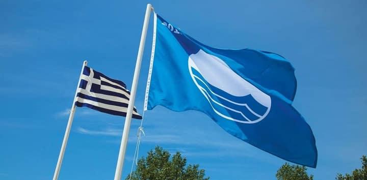 'Εξι Γαλάζιες Σημαίες Για Τις Ακτές Του Δήμου Κατερίνης