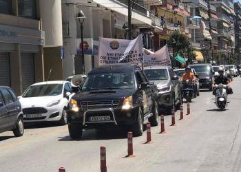 Μηχανοκίνητη πορεία διαμαρτυρίας των Κυνηγετικών Συλλόγων