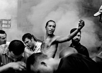 Athens Photo World 2021 – Η Καρδιά Του Φωτορεπορτάζ Χτυπά Στην Ελλάδα