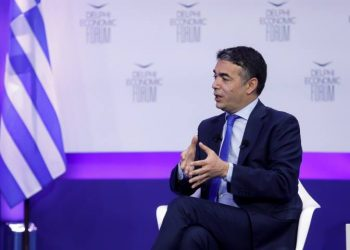 Dimitrov: «win Win» για όλους η ένταξη της Βόρειας Μακεδονίας στην Ε.Ε