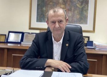 Eυχαριστήριο Του Προέδρου Του Επιμελητηρίου Πιερία Ηλία Χατζηχριστοδούλου