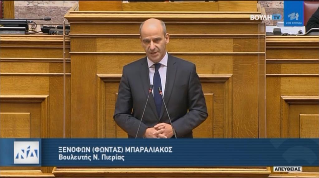 Χωρίς προσκόμματα η ψήφος του Απόδημου Ελληνισμού