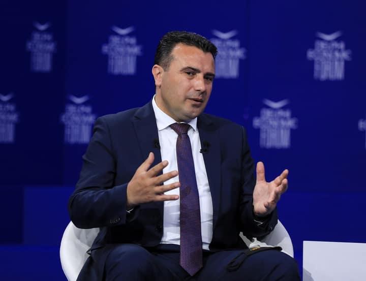 O Zoran Zaef Μιλάει Για Όλα Στο Φόρουμ Των Δελφών