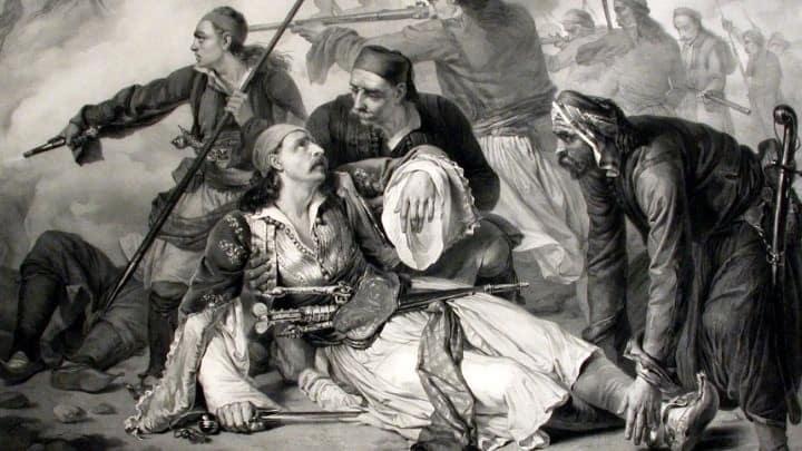 Το Απθ «Συστήνει» Στο Κοινό Τους Ζωγράφους Που Έφτιαξαν Τα Πορτρέτα Των Αγωνιστών Του 1821
