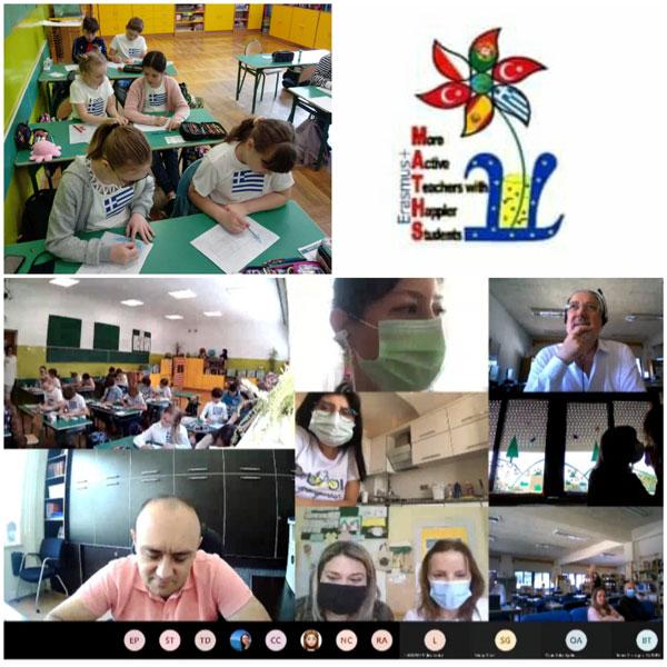 5Η Διακρατική Εικονική Κινητικότητα (Erasmus+ Ka2)