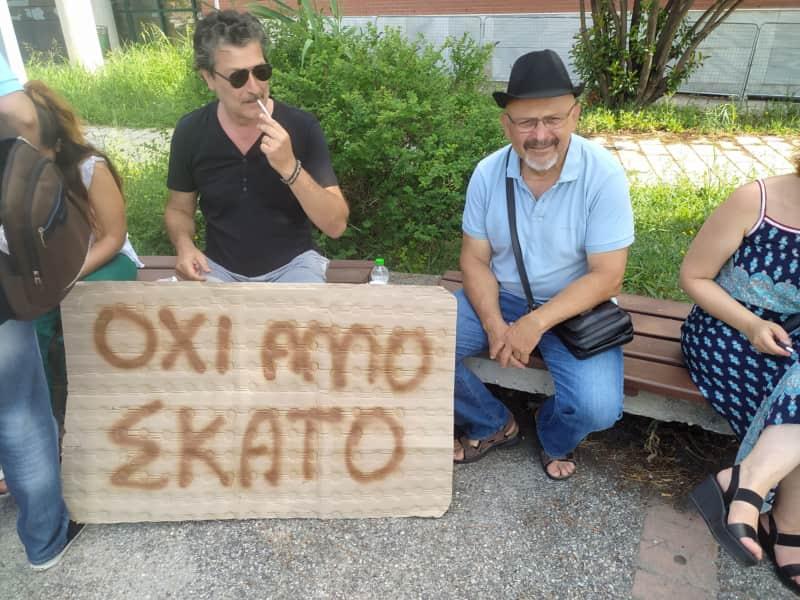 Διαμαρτυρία κατά της δυσωδίας που πνίγει την πόλη