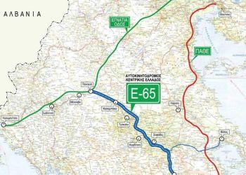 Ε65: Ξεκινάει Η Κατασκευή Του Βόρειου Τμήματος Του Αυτοκινητοδρόμου