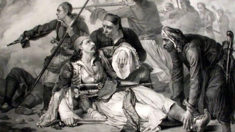 Εικονογραφημένο Πανόραμα Της Επανάστασης Του 1821