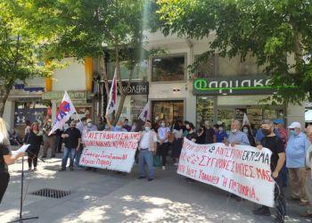 Εκδήλωση Και Πορεία Του Παμε Κατά Του Νομοσχεδίου Για Τα Εργασιακά
