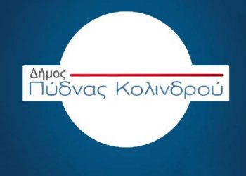 Εκφράζω Τις Ευχαριστίες Μου Προς Τον Αναπληρωτή Υπουργό Εσωτερικών Κ. Πέτσα Στυλιανό