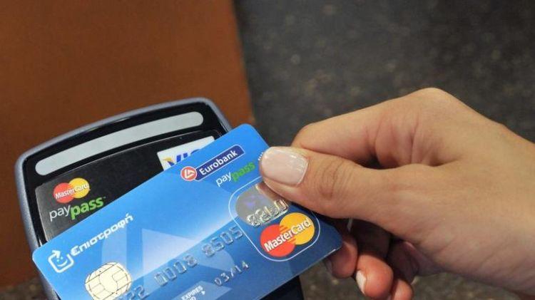 Έκλεψε Κάρτα Ηλικιωμένης Και Έκανε Αναλήψεις 51.000 Ευρώ